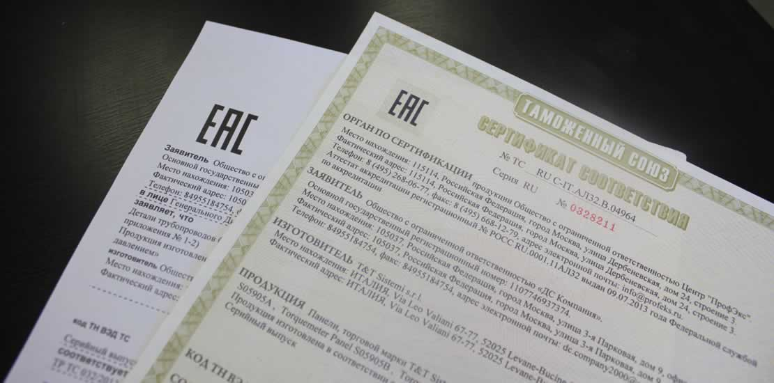 EAC Declaration or EAC Certificate?
