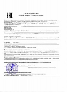 FDA Export Certificates