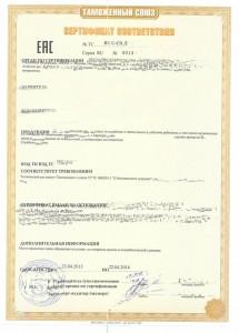 Certificato EAC Russia
