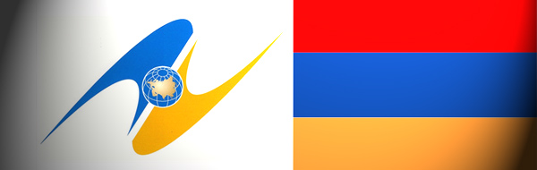 Армения (Таможенный союз)