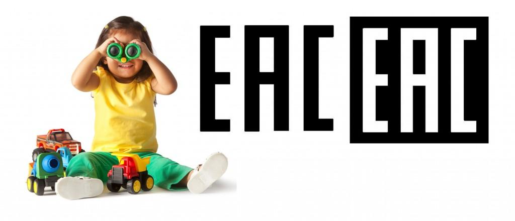 EAC(дети)