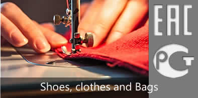 EAC certifications for shoes, clothes and bags