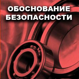 Dichiarazione e certificazione EAC